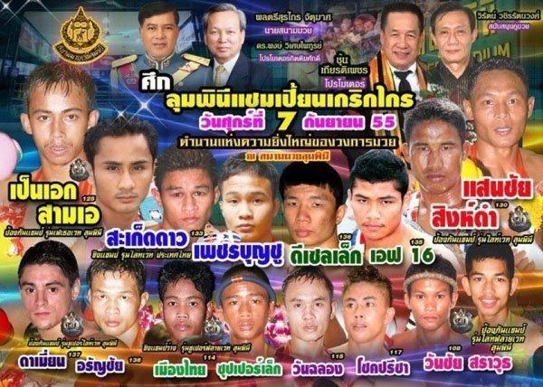 Champions-7-9-2012